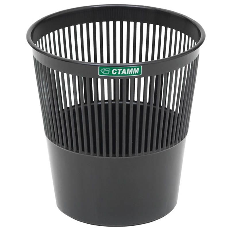 Корзина для бумаг Стамм, 09л, сетчатая, черная