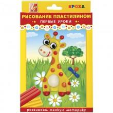 Набор для рисования пластилином Луч Жирафик, картон, европодвес