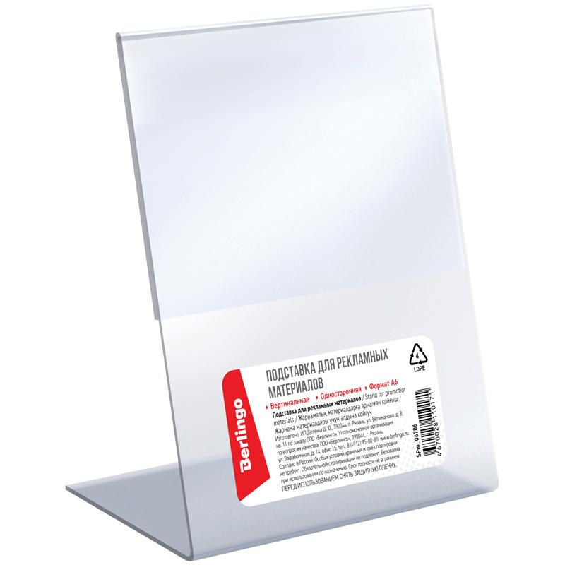 Подставка для рекламных материалов Berlingo, А6, односторонняя, вертикальная