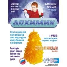 LORI Набор для детского творчества Алхимик Выращивание кристаллов 10+ мален.