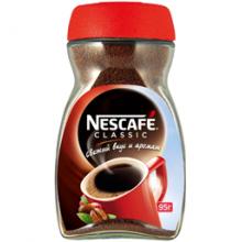 """Кофе растворимый Nescafe """"Classic"""", гранулированный, стеклянная банка, 95г"""