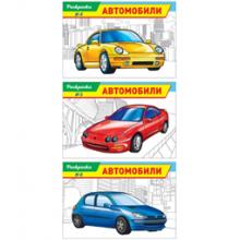 """Раскраска A5, ArtSpace """"Техника. Автомобили, выпуск 2"""", 16стр."""