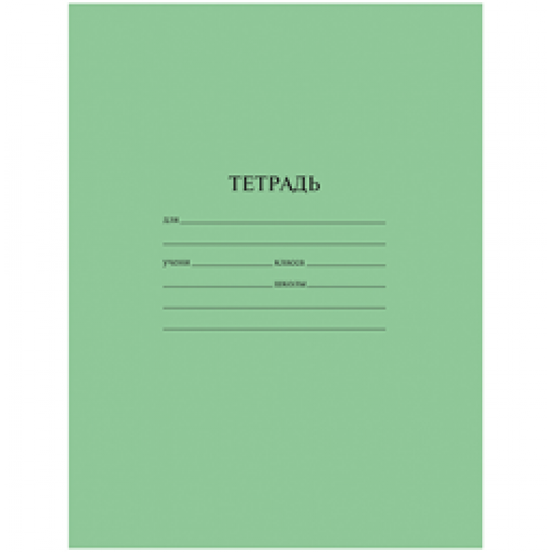 Тетрадь 12л., клетка ArtSpace, эконом