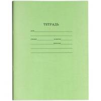 Тетрадь 12л., линия Проф-Пресс, эконом