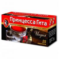 Чай Принцесса Гита, черный, 25 пакетиков по 2г