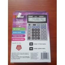 Калькулятор настольный UNIEL UG-61, 16 разрядный, размер 173*106*26 мм