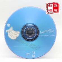 CD-RW banan