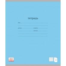 Тетрадь А5, 18л., линия, Школьная классика