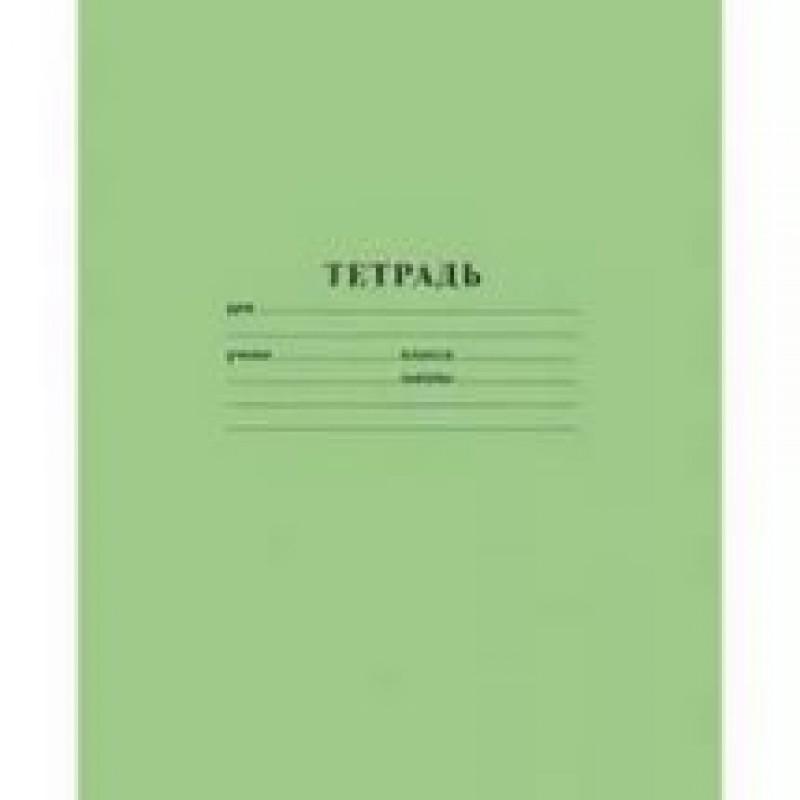 Тетрадь А5, 12л., клетка, зелёная