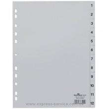 Разделитель пластиковый, 1-5, 297х224, цвет серый