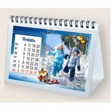 Календарь настольный перекидной  на 2016г