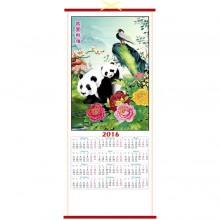 календарь настенный 2016г.