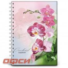 Записная книжка, А4, 120л, гребень, Орхидея
