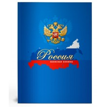 Записная книжка, А5, 80л, на синем герб РФ