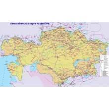 Карта автомобильных дорог РК 2013