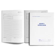 Книга ПРИКАЗОВ, А4, 48л., скрепка