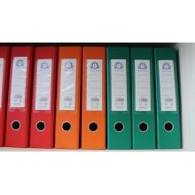 Регистр А4 8 см Eler-Plast