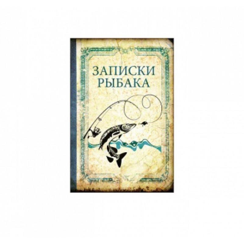 Записная книжка А6, 32л., Записки рыбака