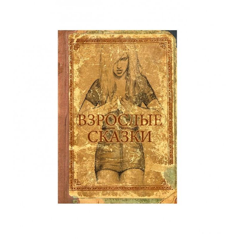 Записная книжка А6, 32л., Сказки