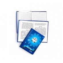 Записная книжка, А6, 80л, Весы