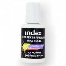 Корректирующая жидкость с кисточкой 20 гр, на спиртовой основе, INDEX