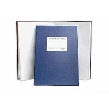 Книга учета 192л. клетка