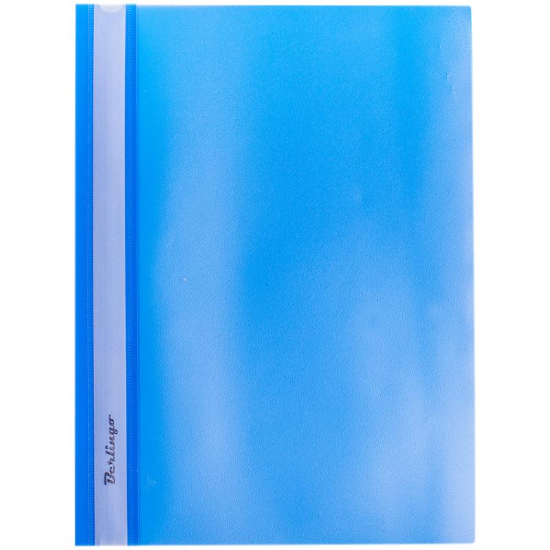 Папка-скоросшиватель пластик. Berlingo, А4, 180мкм, синяя с прозр. верхом