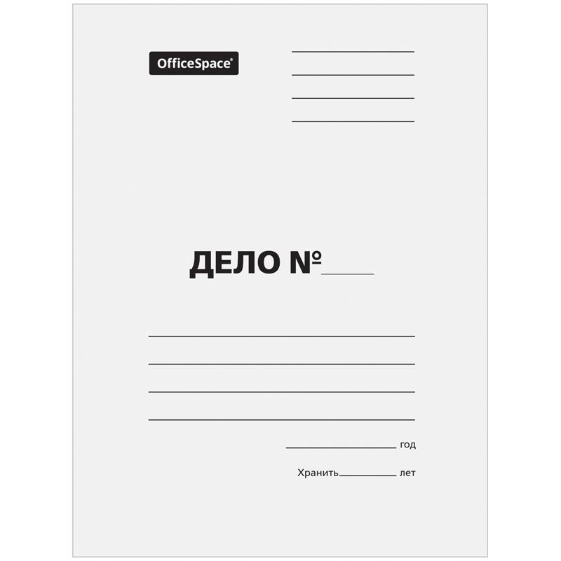 """Папка-обложка OfficeSpace """"Дело"""", картон мелованный, 380г/м2, белый, до 200л."""