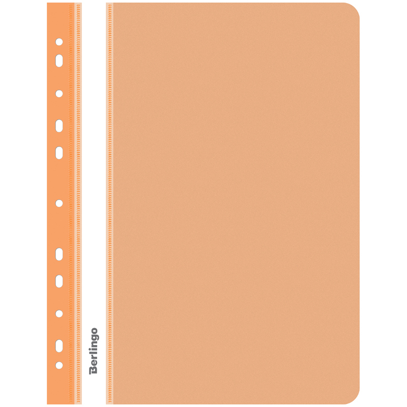 Папка-скоросшиватель пластик. перф. Berlingo, А4, 180мкм, оранжевая