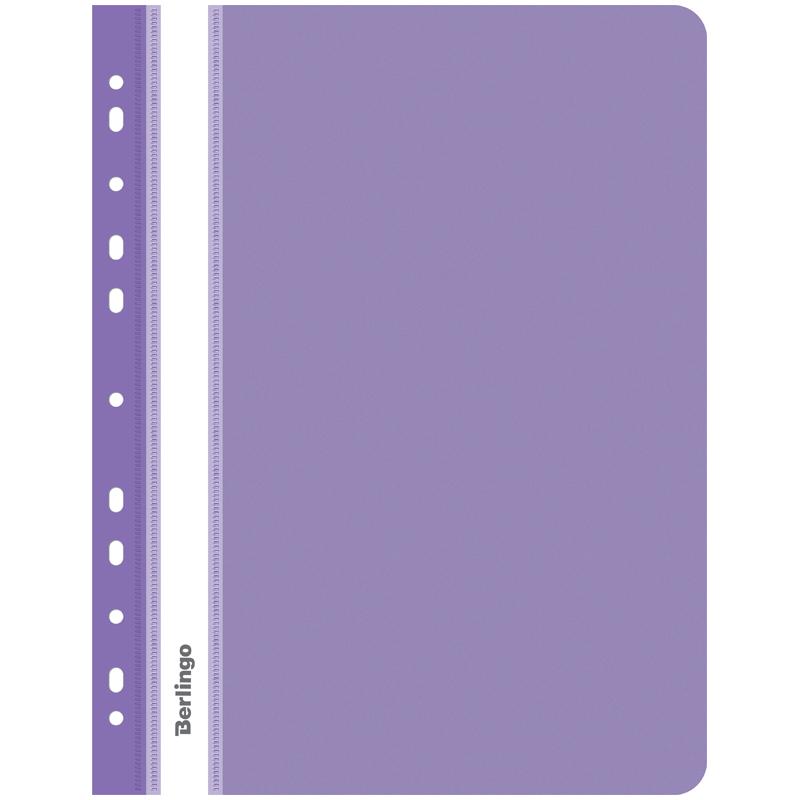 Папка-скоросшиватель пластик. перф. Berlingo, А4, 180мкм, фиолетовая