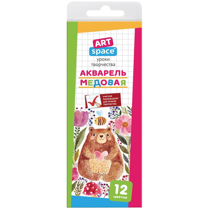 Акварель ArtSpace, медовая, 12 цветов, без кисти, картон, европодвес